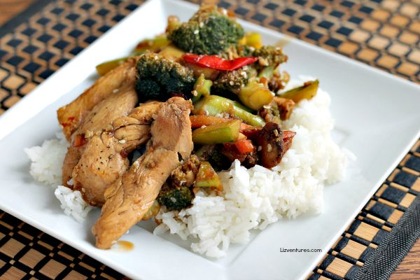 Honey Ginger Chicken Stir Fry Recipe