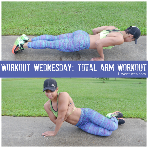 WW4 Total Arm Workout Collage