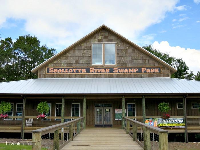 Shallotte River Swamp Park - Ocean Isle Beach NC